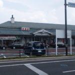 「車旅日記」2004年夏【九州を一周してみよう。そう思いたった、真夏の日々でございます。】初日(佐賀空港-筑豊-別府)走行距離254㎞その1-葛飾金町、羽田空港、佐賀空港、佐賀駅、神埼駅、鳥栖駅、筑前内野駅