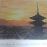 2001年クリスマス 【前夜、京都へ。イブは奈良へ。聖夜、クリスマス・エキスプレスで東京へ。】